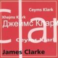 11 Clarke